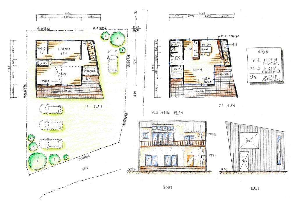 デザインハウスの提案設計図