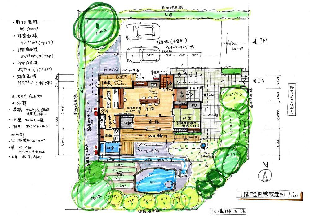 エコハウス 1階平面図兼配置図