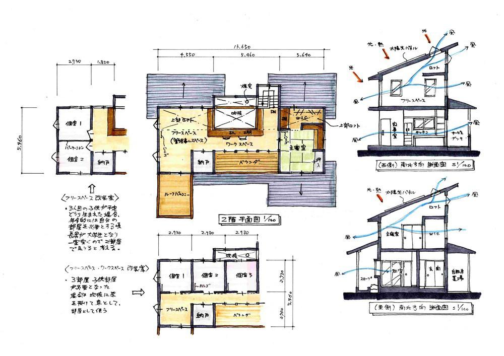 エコハウス 2階平面図 断面図