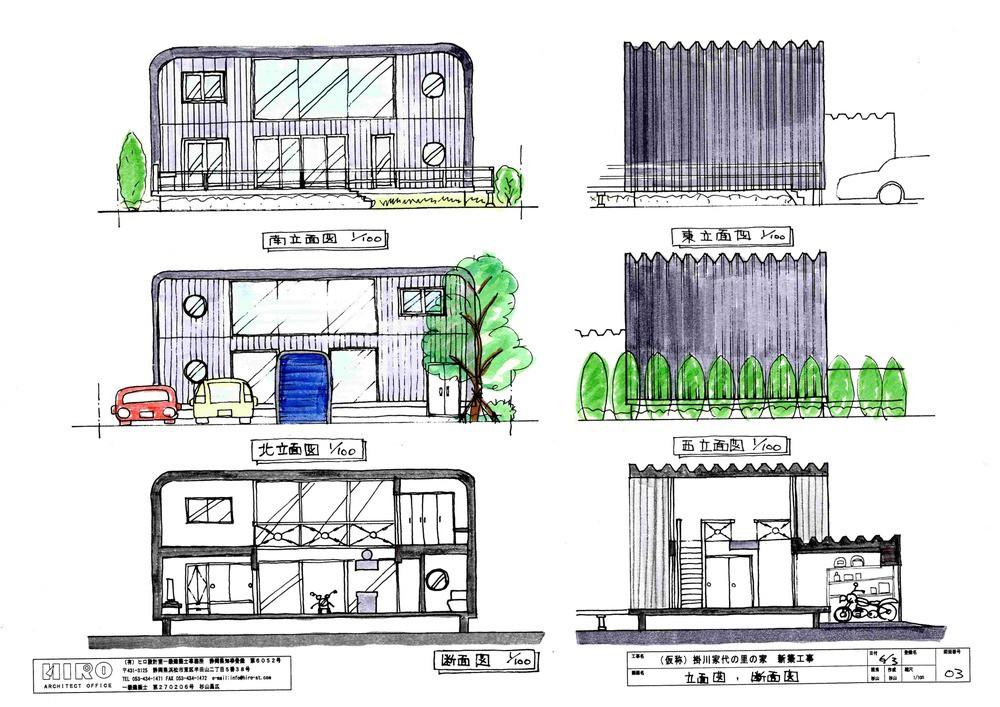 (仮称)掛川家代の里の家 新築工事 立面図・断面図