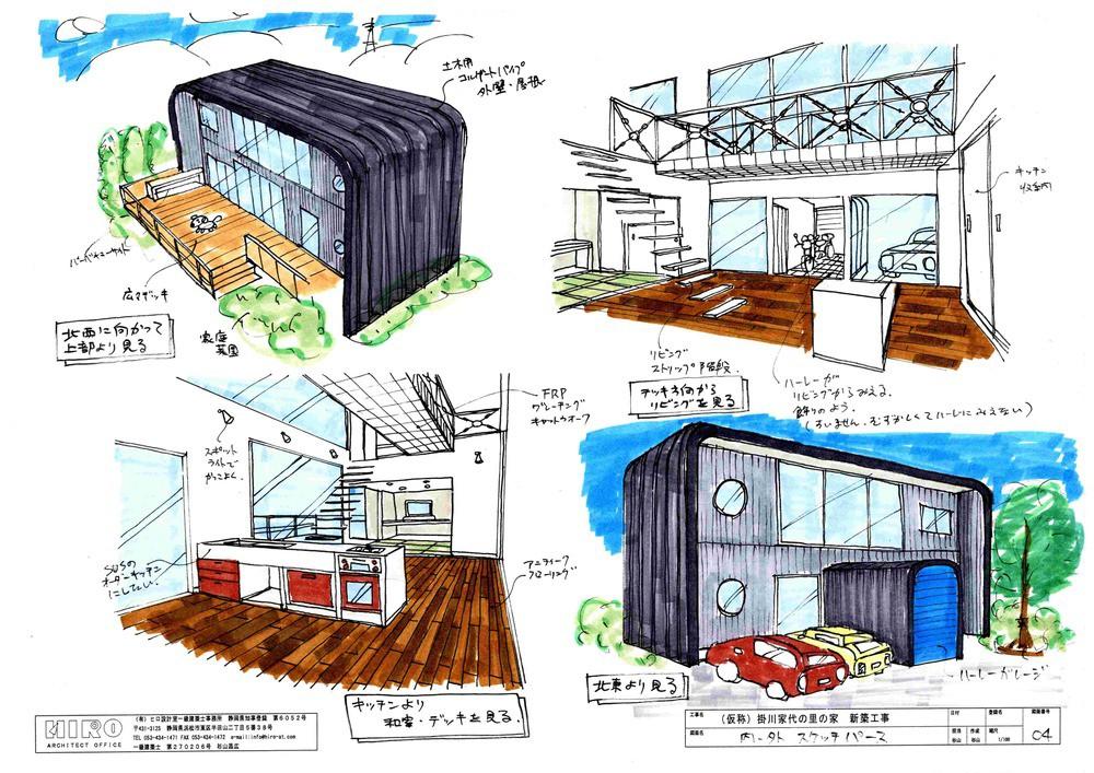 (仮称)掛川家代の里の家 新築工事 内・外 スケッチパース