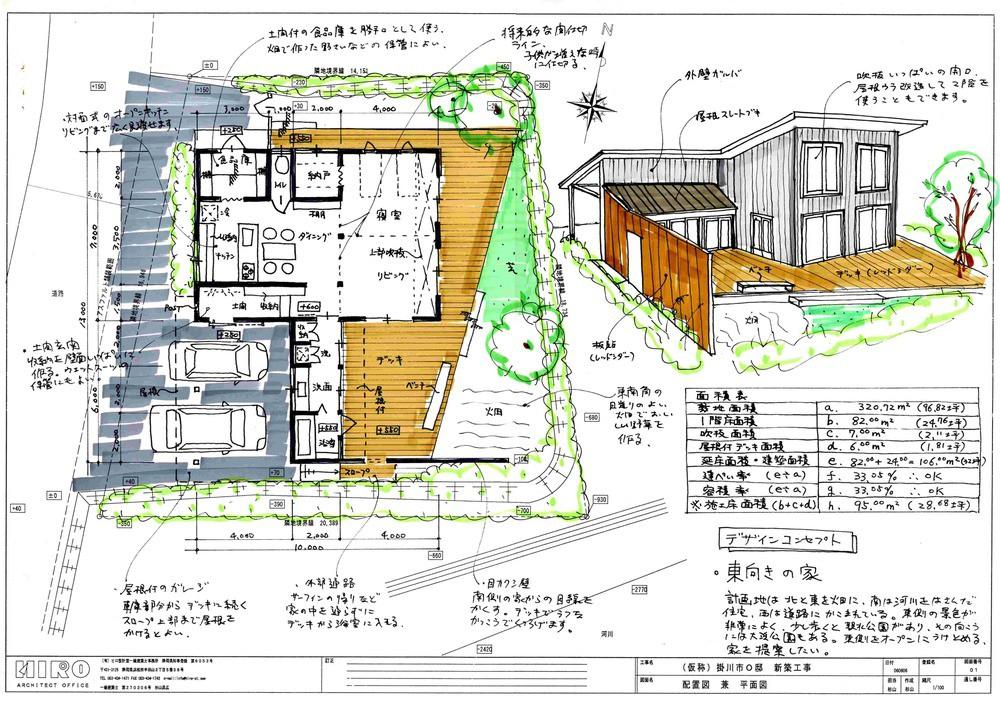 (仮称)掛川市○邸 新築工事 配置図兼平面図
