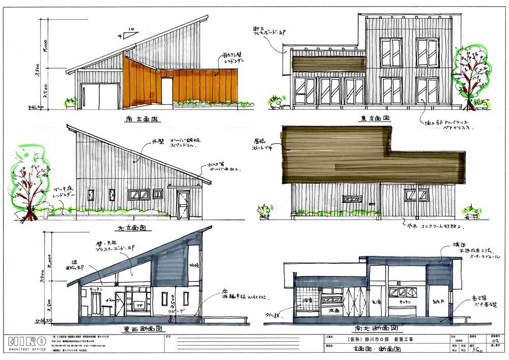 (仮称)掛川市○邸 新築工事 立面図・断面図
