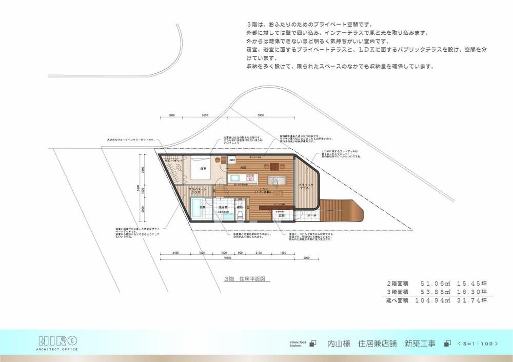 内山様 住宅兼店舗 新築工事 3階住宅平面図