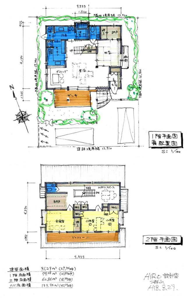 (仮称)育てる家 1階平面図兼配置図 2階平面図