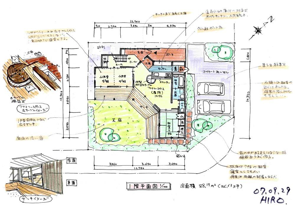 (仮称)高丘の家 新築工事 1階平面図
