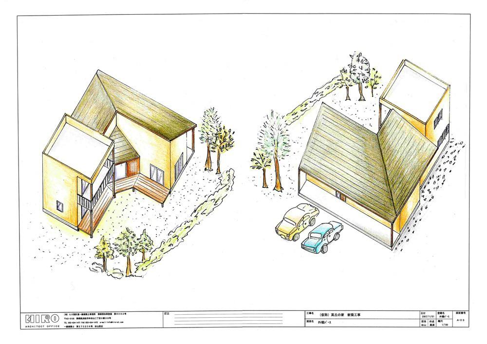 (仮称)高丘の家 新築工事 外観パース