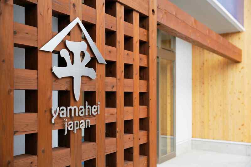 看板 yamahei japan