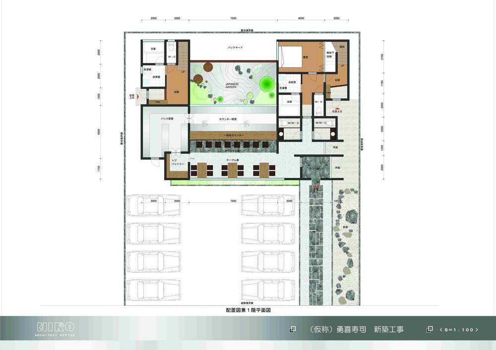 (仮称)勇喜寿司 新築工事 配置図兼1階平面図